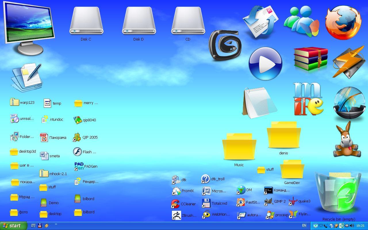 Desktop3D